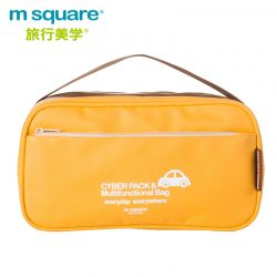 M SQUARE Cyber pack & multifunctional bag (Yellow)