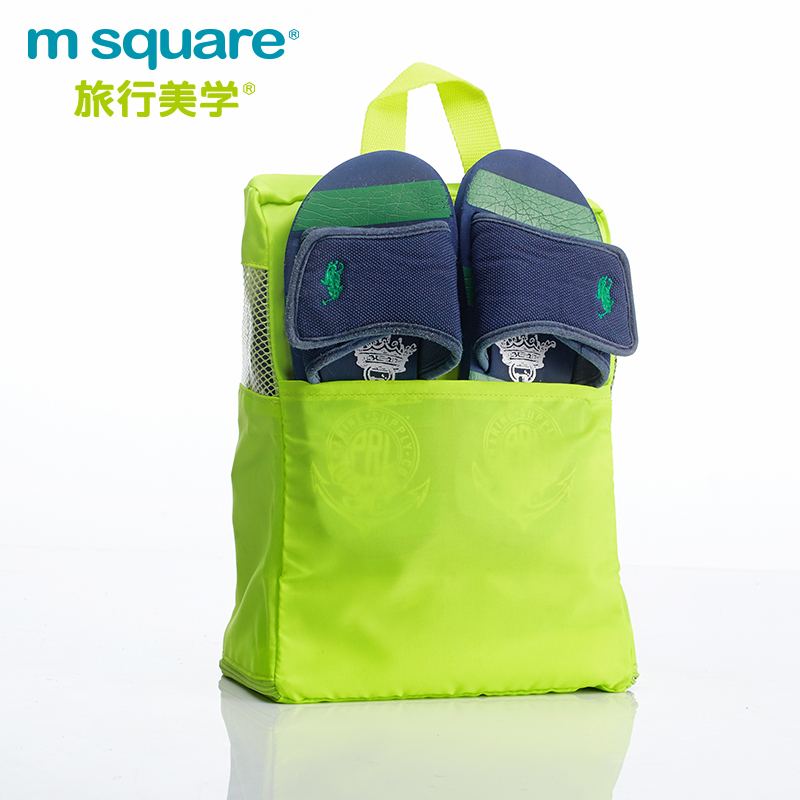 M SQUARE 4 piece set utility Kids lightweight multifunction foldable travel bags (Yellow)