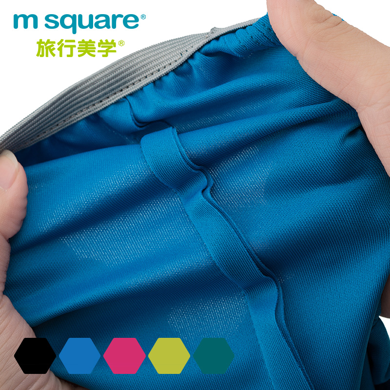 """M SQUARE Light 4 color 24"""" protective suitcase cover"""