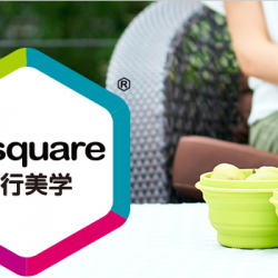 M SQUARE eco-Friendly  silicone collapsible foldable big size bowls
