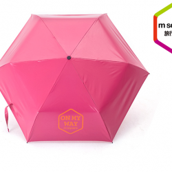 M SQUARE 3 foldable anti UV sun and rain umbrella